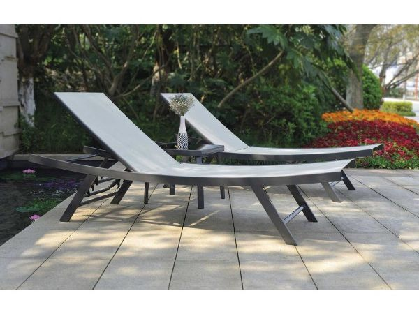 Lot de 2 transats Ario (2 bain de soleil + 1 table basse )